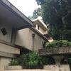 芦屋市美術博物館『吉原治良展』と、ヨドコウ迎賓館と、みっふぃーと、伊丹の門限