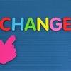 「自分の変化」が人生の成功に繋がる!活躍する人の自分を変える方法5選
