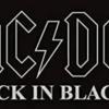 【4秒でわかる】Back In Black試聴による高音質イヤホンの見分け方について