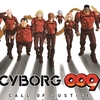 アニメ「CYBORG009 CALL OF JUSTICE」感想