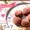 静岡県磐田の和洋菓子店 玉華堂