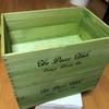 収納用のキャスター付き木箱を増設した話