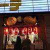皮の厚みが選べるらしい?銀座たい焼き櫻屋の鯛焼きを食べたよ!@浅草