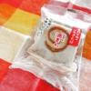 徳島県栗尾商店の芋きんつば「なると渦きん」