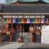 上野へ。上野から倉敷に向かう私たち。