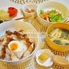 【和食】半熟卵×甘辛肉乗せご飯(レシピ付)、タイの油の話/Soft-Boiled-Egg & Meat Bowl