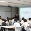 リアライブ様主催「仕事の哲学」セミナーに鎌倉新書が登壇いたしました!