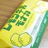 サークルKサンクス限定「レモン牛乳モナカ」はさっぱりレモンケーキみたいだ!