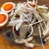 【茅乃舎だしレシピ】スープパスタは出汁で茹でると美味かった