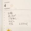 12/4 晴れ