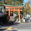 古事記の神様と神社・東京編(5)