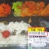 「かねひで」(大宮市場)の「照焼きチキン弁当」 199(半額)+税円 #LocalGuides