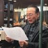 【まちの人の話を聴く】萬珍軒 永井さんの歴史を語ってもらったら、教育勅語がとても良いものなんだと知れた!