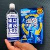 【50歳バイト】休出と熱中症対策