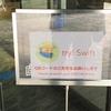 try! Swift Tokyo 2018に学生支援プログラムを利用して参加しました!