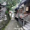 台北郊外の住宅地でコブラに遭遇! 「トレジャーヒル」宿泊記-2