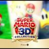 3Dマリオ初期3作品を音楽と共に楽しめる! スーパーマリオ3Dコレクション