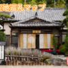 【完全版】沼津聖地巡礼マップ【ラブライブ!サンシャイン!!】