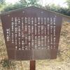 島根県立万葉公園と柿本人麻呂(5)
