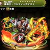 【パズドラ】闘機王・リバティーガイストの入手方法やスキル上げ、使い道情報!