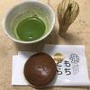 金沢駅で買える、隠れたオススメ和菓子【すずめさんのもちどら】