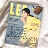 LEE10月号、表紙を飾った竹内結子さん、素敵すぎて、悲しすぎて・・