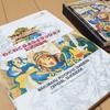 SS版「わくわくぷよぷよダンジョン公式攻略本」を購入した。