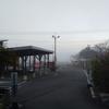九州旅行 Day5 球磨郡から宮崎へ