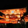 伏見稲荷大社 本宮祭 2016
