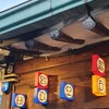 【ソウル観光スポット】益善洞(イクソンドン)韓屋村でカフェ・ご飯♪