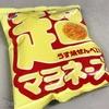 【酸味wwwww】三幸製菓さんの超マヨネーズうす焼せんべいを食べてみた感想!!
