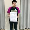 【 試合結果 】平成30年度全日本卓球選手権ジュニアの部宮城県予選会