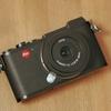 【初めてのデジタルなライカ】Leica CLを購入しました(レビュー)