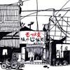 食い道楽ぜよニッポン❣️ 郡山  焼鳥 味のじゅん店❗️