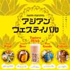 9/21(土)、22(日) #アリオ鷲宮 #アジアンフェスティバル にて#ムエタイショー 開催!