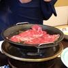 【人形町】すき焼きの名店『今半』の豪華ランチを食す!【肉が溶ける】