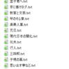 夏目漱石・芥川龍之介・宮沢賢治・太宰治・江戸川乱歩の作品からTFの特徴量をSVMに入れて分類分けしてみた