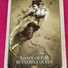 KUAN YIN CARD☆5. Dance of the Butterfly Queen