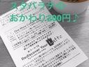 スタバでラテのおかわりは200円!2杯目は他店利用もOK♪