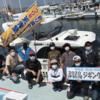 6月「2020 天狗堂 伊勢湾ジギング教室」開催しました!!