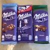 【アゼルバイジャン】アニバーサリーウィークとチョコレートまとめ買い