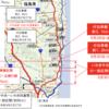NEXCO東日本 E6 常磐自動車道 いわき中央IC~広野IC間のうち約15kmが4車線化