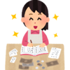 「資産1億円」を作った人たちが実践する4つの習慣とは?