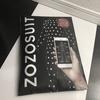 ZOZOSUITが届いたぞ!計測&オーダースーツを注文してみた。