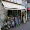 駒込「Cafe&deli COOK(カフェアンドデリ クック)」