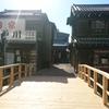 無料で遊べる浦安市郷土博物館と注文の多い天ぷら店