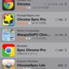 iPhone4Sのブラウザはsafariからchromeに乗換えようと思ったたった一つのこと