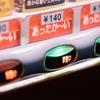 【海外の反応】なぜ日本には自販機が多い?