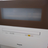 購入を迷っている方必見!パナソニックの食洗機NP-TH1を購入 本当に便利なのかをズバリ回答!