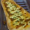 キーマカレーチーズナン